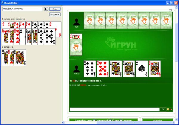 Азартные игры гаминатор