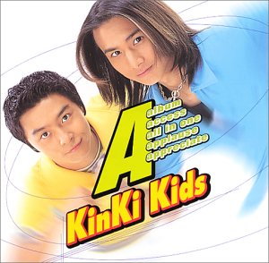 KinKi Kids A Album