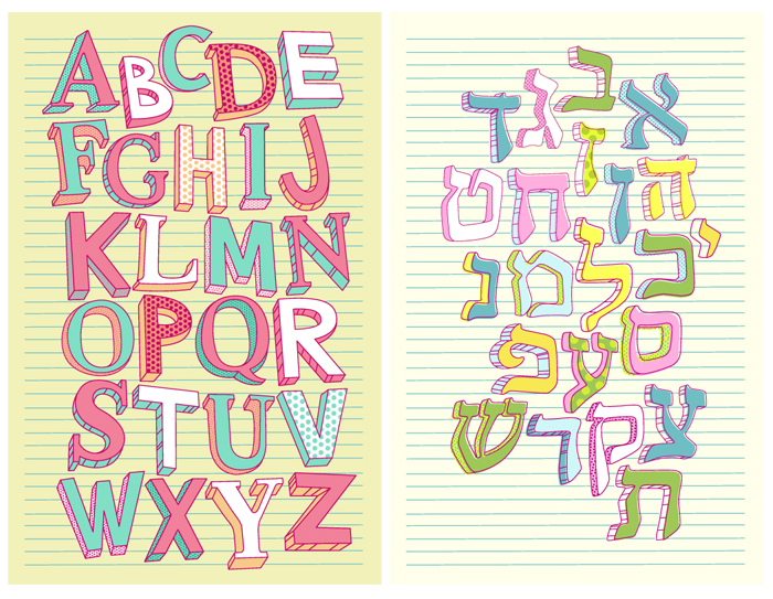 English_alphabet_colors_small