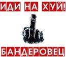 Na_xyi_banderovec