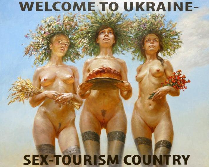 украинские тётки хотят разврата
