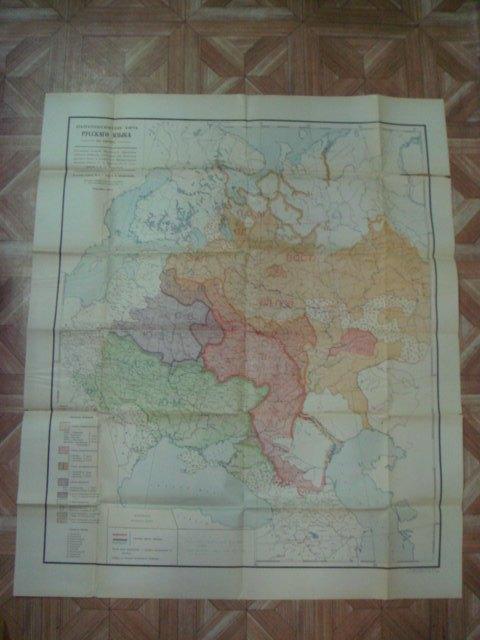 любительское фото карты диалектов русского языка в Европе