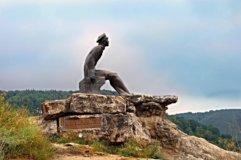 Кисловодск.Памятник М.Ю.Лермонтову