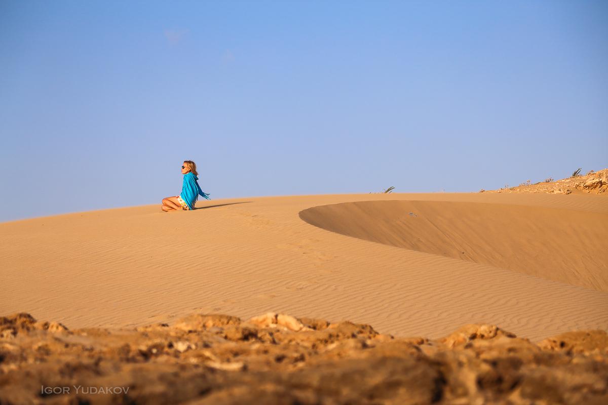Песчаные мысли на закате