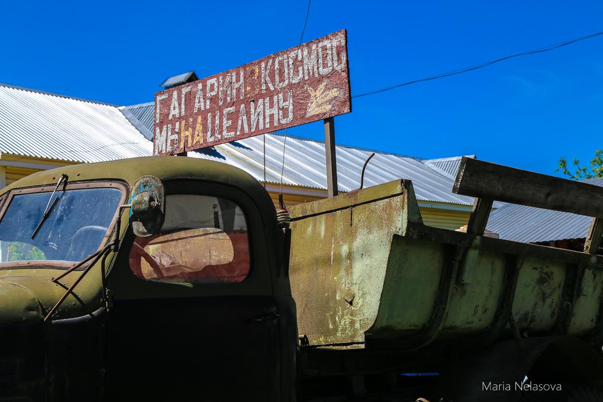 Что общего между валенком и грузовиком?