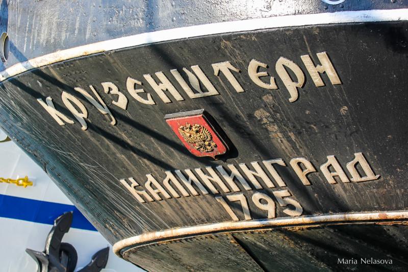 барк Крузенштерн