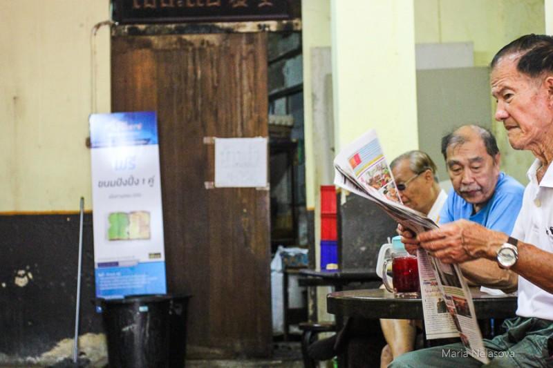 старинная кофейня в В Тае