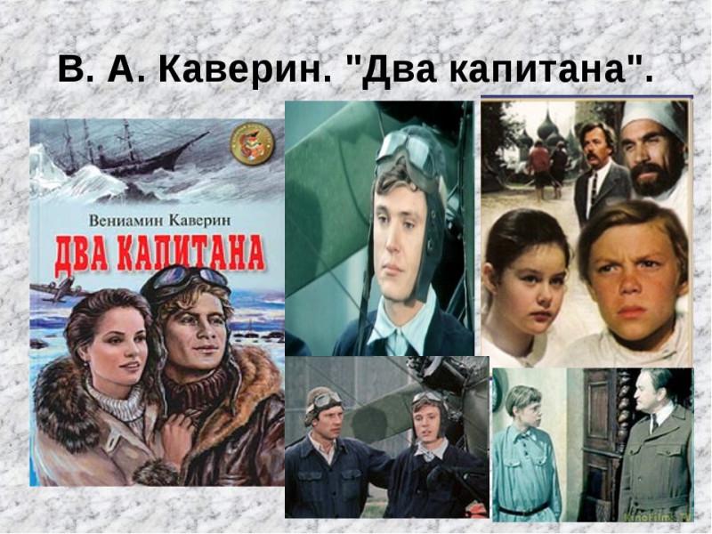 https://fs00.infourok.ru/