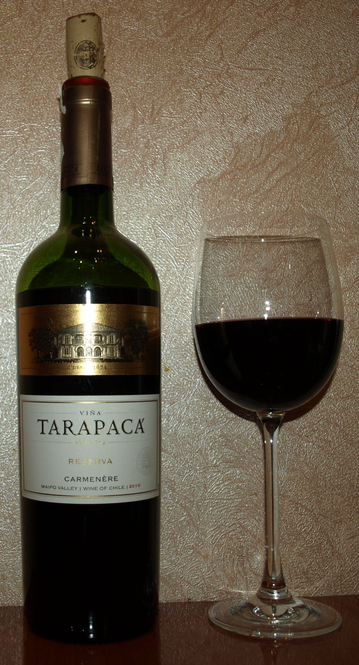 Купить Вино Новосибирск 30 Летней Выдержки