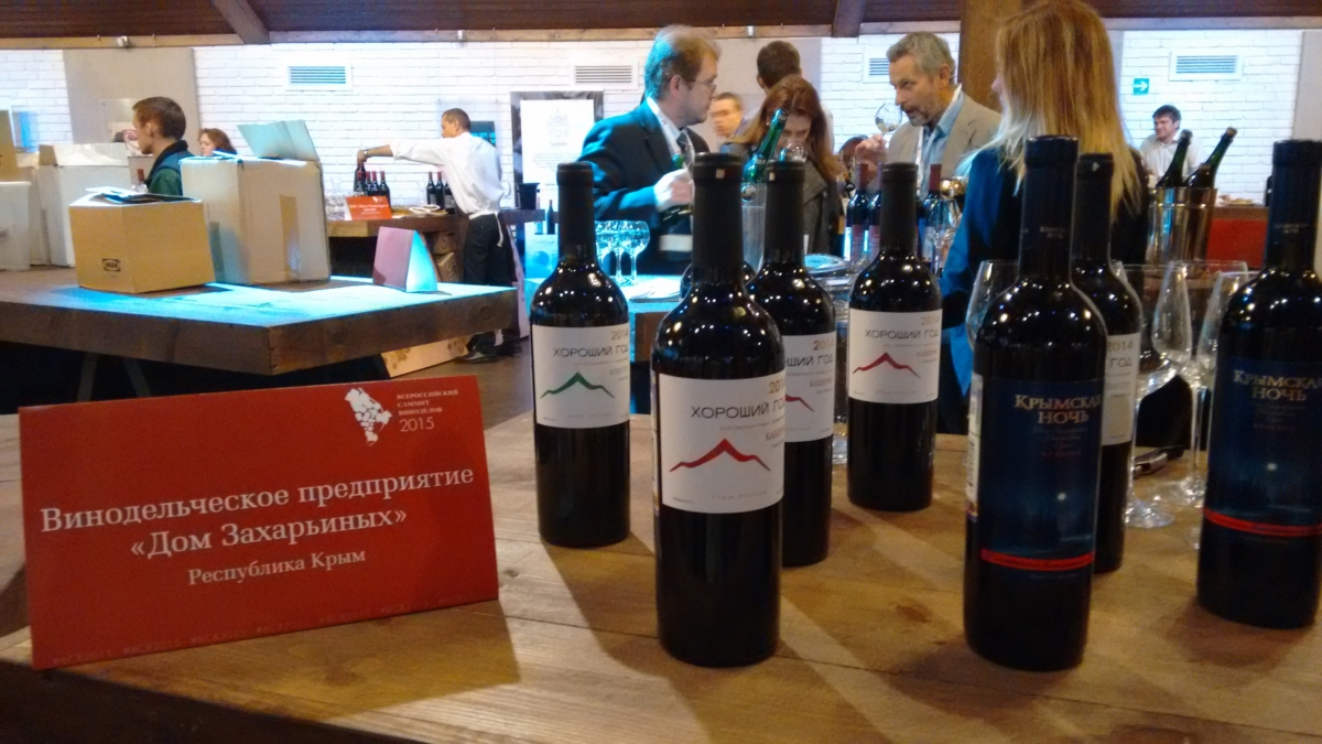 Wines of Crimea: names, reviews, manufacturers 24
