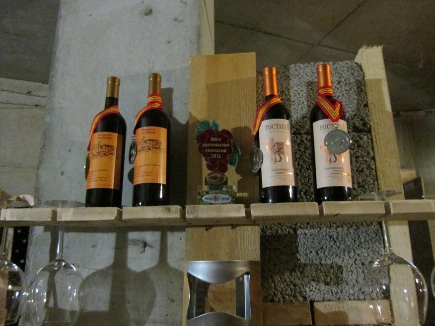 Gostagai wines