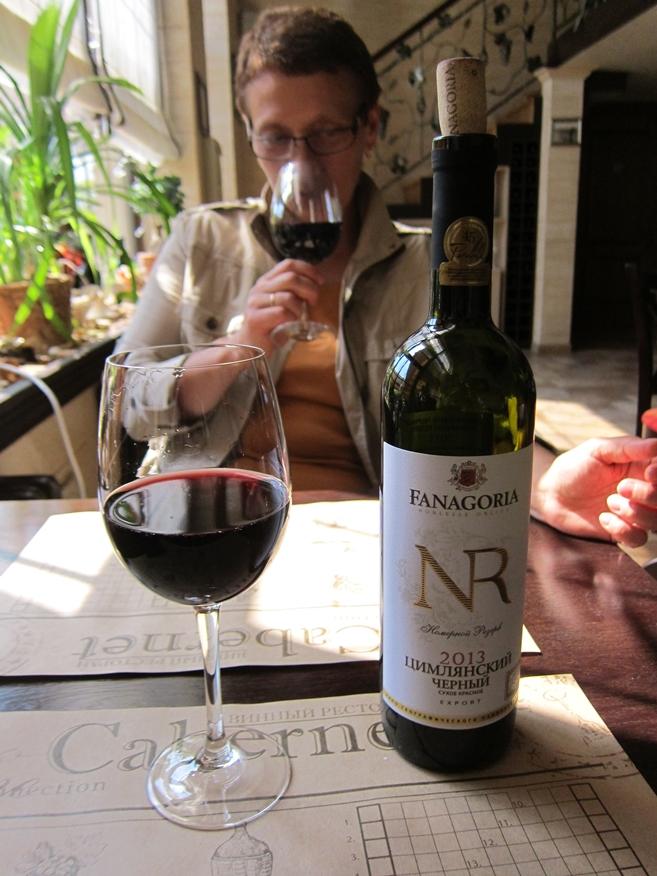 Fanagoria Restaurant Cabernet NR Front etiquette