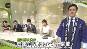 NEWS ZERO (2017.07.24) - Only 3 years until Tokyo Olympics report + Ralph-san comment [AET + winkychan].mp4_snapshot_08.10.jpg