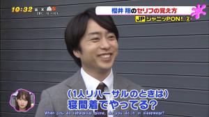 PON! (2017.09.20) Sakurai Sho - Saki ni Umareta dake no Boku promo [arashitranslation + winkychan].mp4_snapshot_03.50.jpg