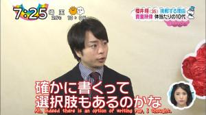 ZIP! (2017.09.29) Sakurai Sho - Saki ni Umareta dake no Boku promo [arashitranslation + winkychan].mp4_snapshot_04.39.jpg