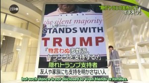 [winkychan] NEWS ZERO - Ichimen (American elections) (2016.11.07).mp4_snapshot_00.35_[2016.11.11_12.27.20].jpg