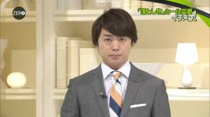 [winkychan] News Zero - Ichimen (new rule on lost items) + Yuzuru Hanyu report (2017.04.03).mp4_snapshot_03.50_[2017.04.09_16.46.38].jpg