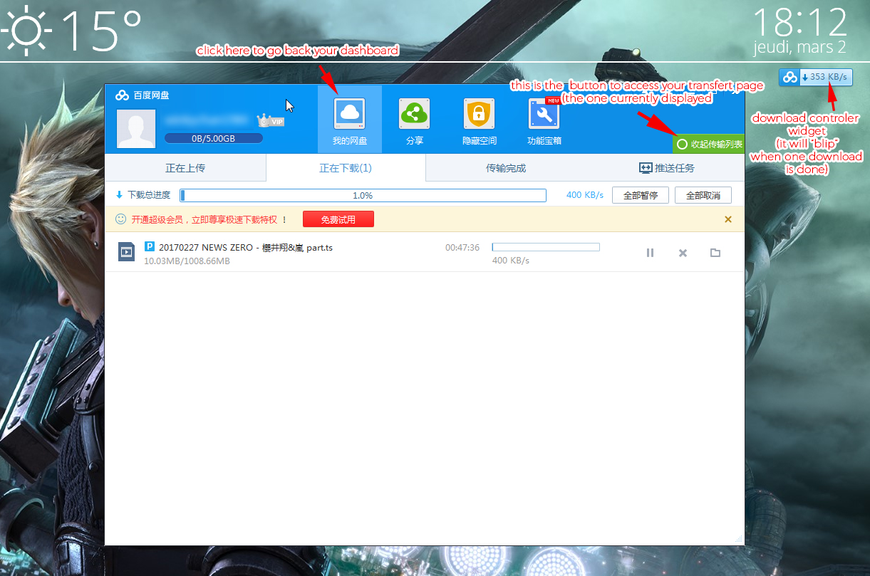 lost on the web - [Tutorial] Weibo and Baidu 101 for every Arashian