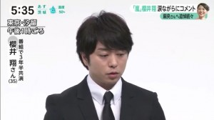 Minna no news (2017.06.23) - Sho-san & Murao-san's comments on Kabayashi Mao-san's death [AET+winkychan].mp4_snapshot_00.08_[2017.06.23_19.05.53].jpg