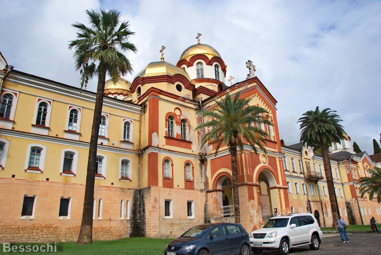 Новый афон монастырь сайт