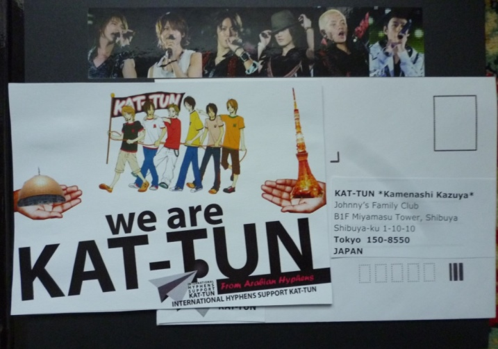 postcard no 14