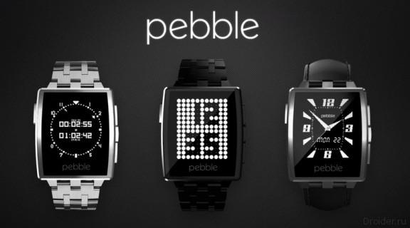 Pebble-Steel-01