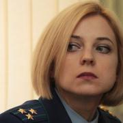 with_art_Poklonskaya_new_mini_image