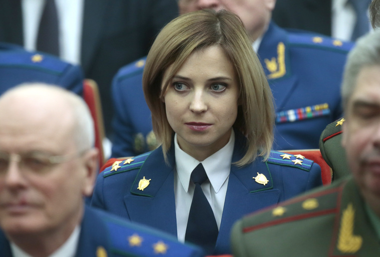 with_art_Poklonskaya_new_before