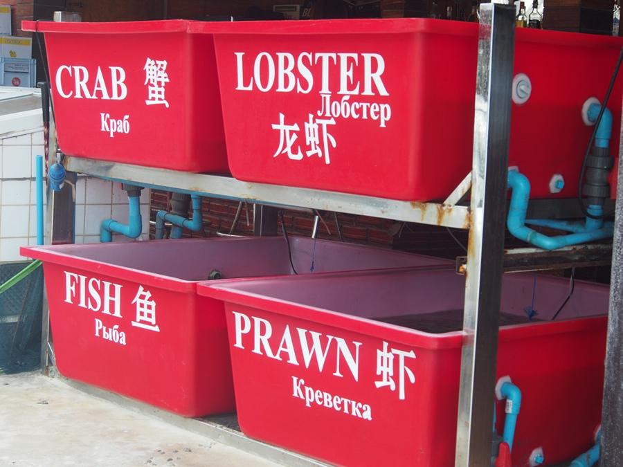 street_seafood_900x675