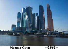 L168_3_moskow_sity.jpg