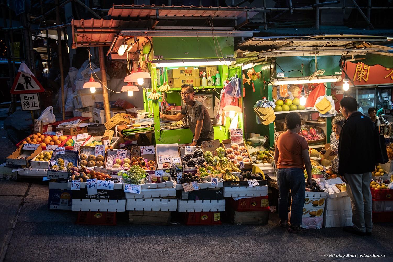 Гонконг. Траволатор и окрестности спуск, пешком, метро, здания, эскалатор, подъём, улица, Каждая, кончается, колоритна, своему, Вечереет, дальше, Двигаюсь, музеи, рестораны, гостиницы, снимка, отданы, Теперь