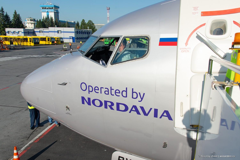 Первый рейс SmartAvia в Новосибирск снимка, первый, приглашение, Толмачёво, аэропорта, прессслужбу, Благодарю, SmartAvia, VQBBY, 73786N, Boeing, обратно, провожаем, ливрее, новой, Москвы, Встречаем, 02082019, новым, Аиакомпания
