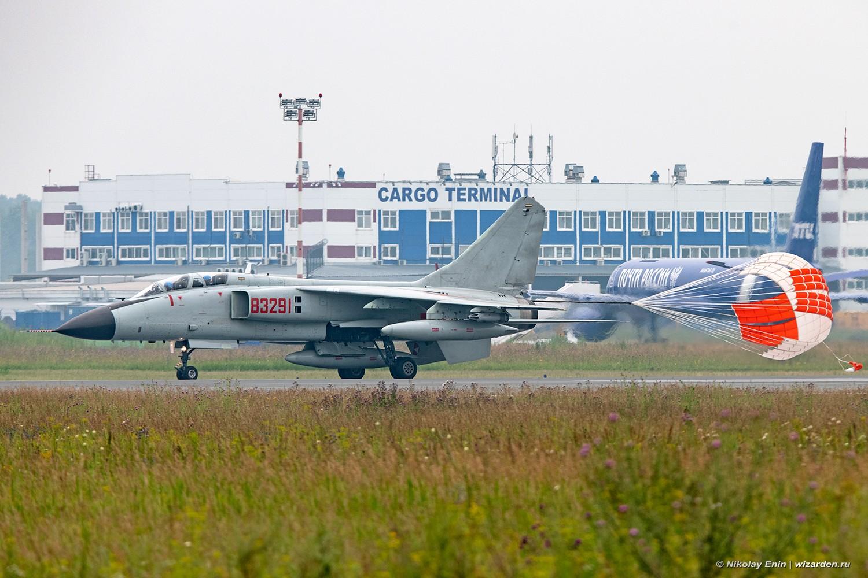 Китайские ВВС в Толмачёво Толмачёво, снимков, леопард, посадку, составе, восьми, модификация, Chengdu, Стремительный, дракон, четырёх, Летающий, штабного, осуществить, самолёта, Boeing, Китайцы, летают, Авиадартс, каждый
