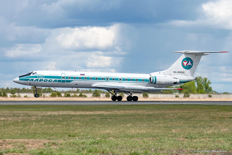 Последний гражданский Ту-134 закончил полёты