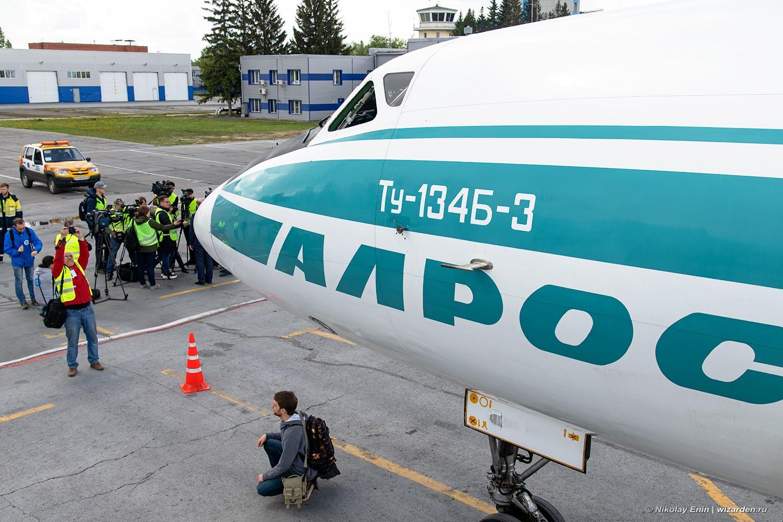 Последний гражданский Ту-134 закончил полёты Толмачёво, Ту134, регулярных, России, которая, Алексей, встречи, аэропорта, стоянку, стороной, хотели, дожди, Погода, пасмурная, портить, обходили, машины, Часть, интервью, подводила