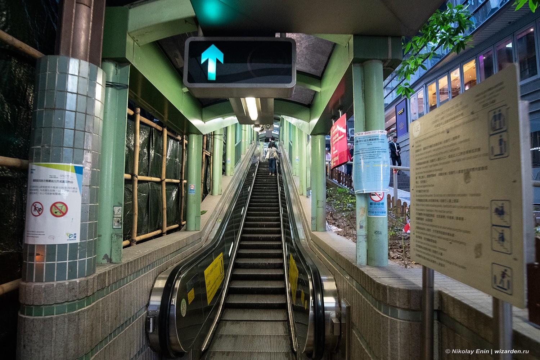 Гонконг. Траволатор и окрестности