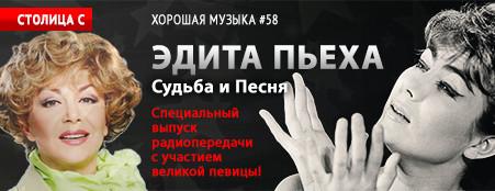 Пьеха_сайт_4