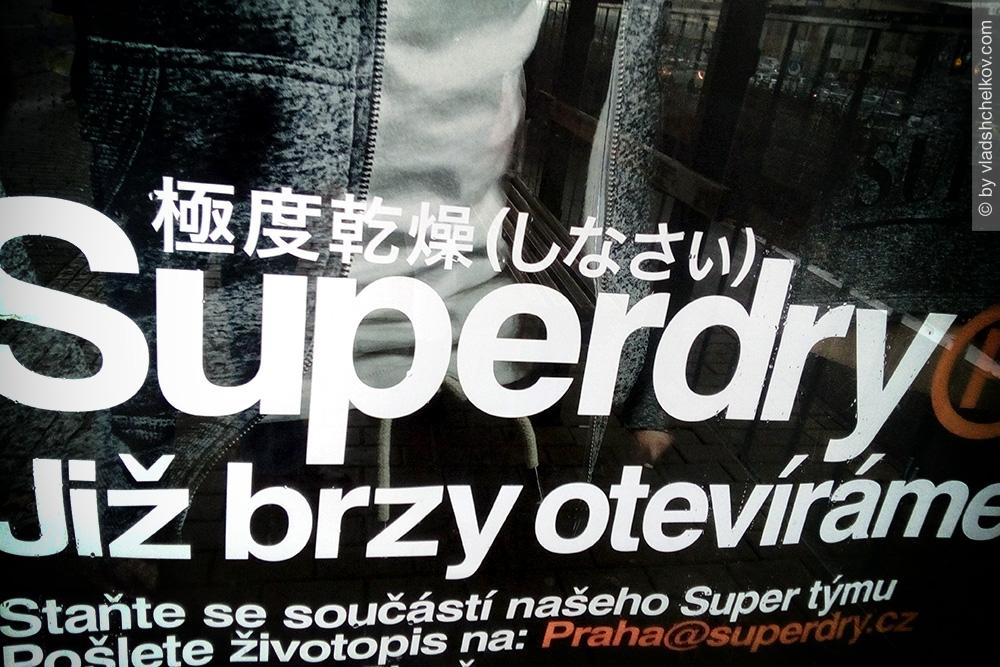 superdryjpn.jpg