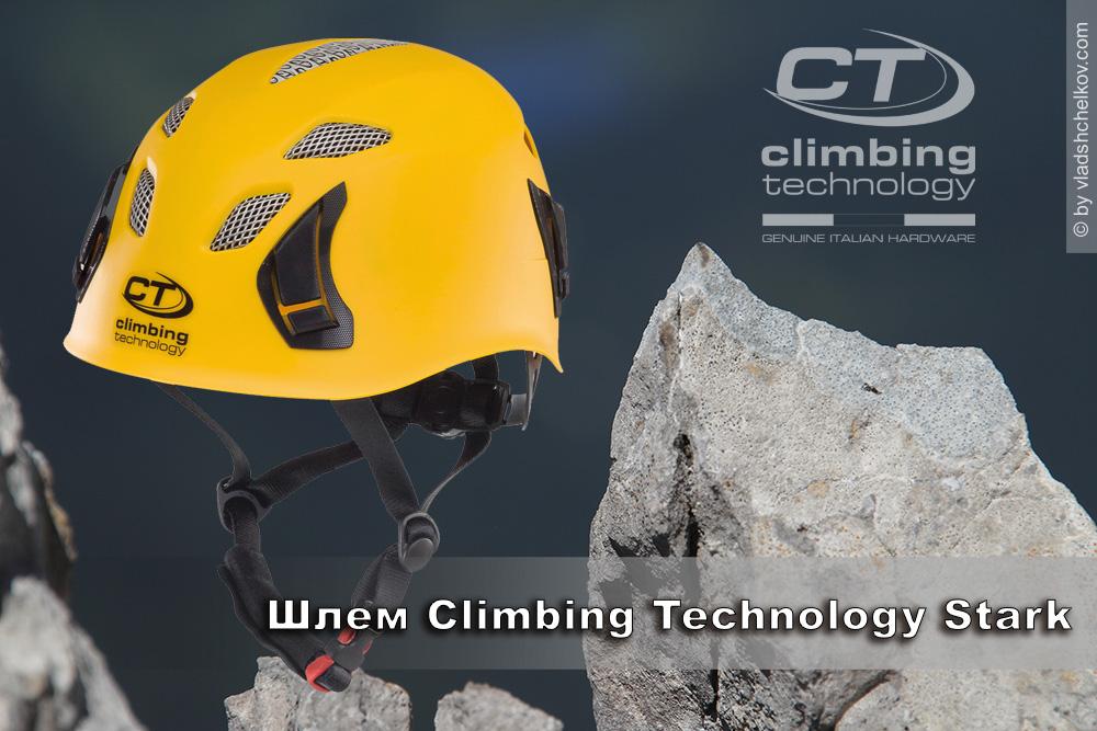 Stark Climbing Technology