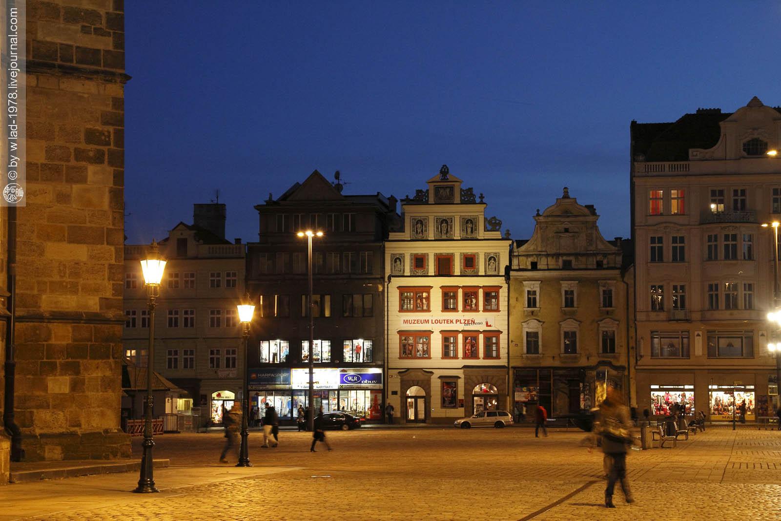 Площадь Республики, Плзень