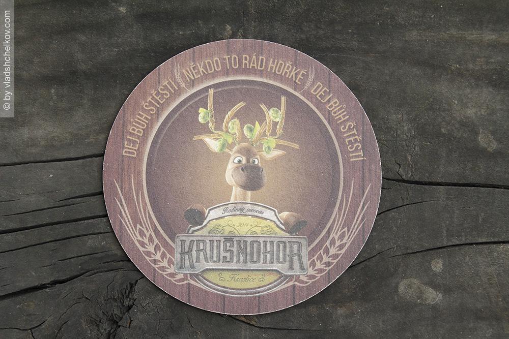 чешское пиво, лучшее чешское пиво, путеводитель чешского пива, крафтовое пиво Чехии, Необычное чешское пиво, Пиво в Чехии, Топ 10 Сортов чешского пива, крафтовое пиво, czech craft brewery, best czech craft brewery, best czech craft beer, Czech craft beer guide, Czech beer guide, Czech beer, Пиво в Чехии, Чешское пиво Топ 5, Топ 10 Сортов чешского пива, лучшие сорта чешского пива