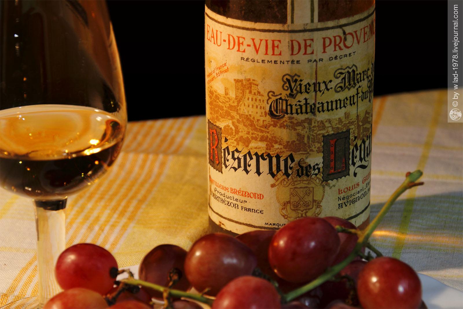Vieux Marc de Châteauneuf-du-Pape