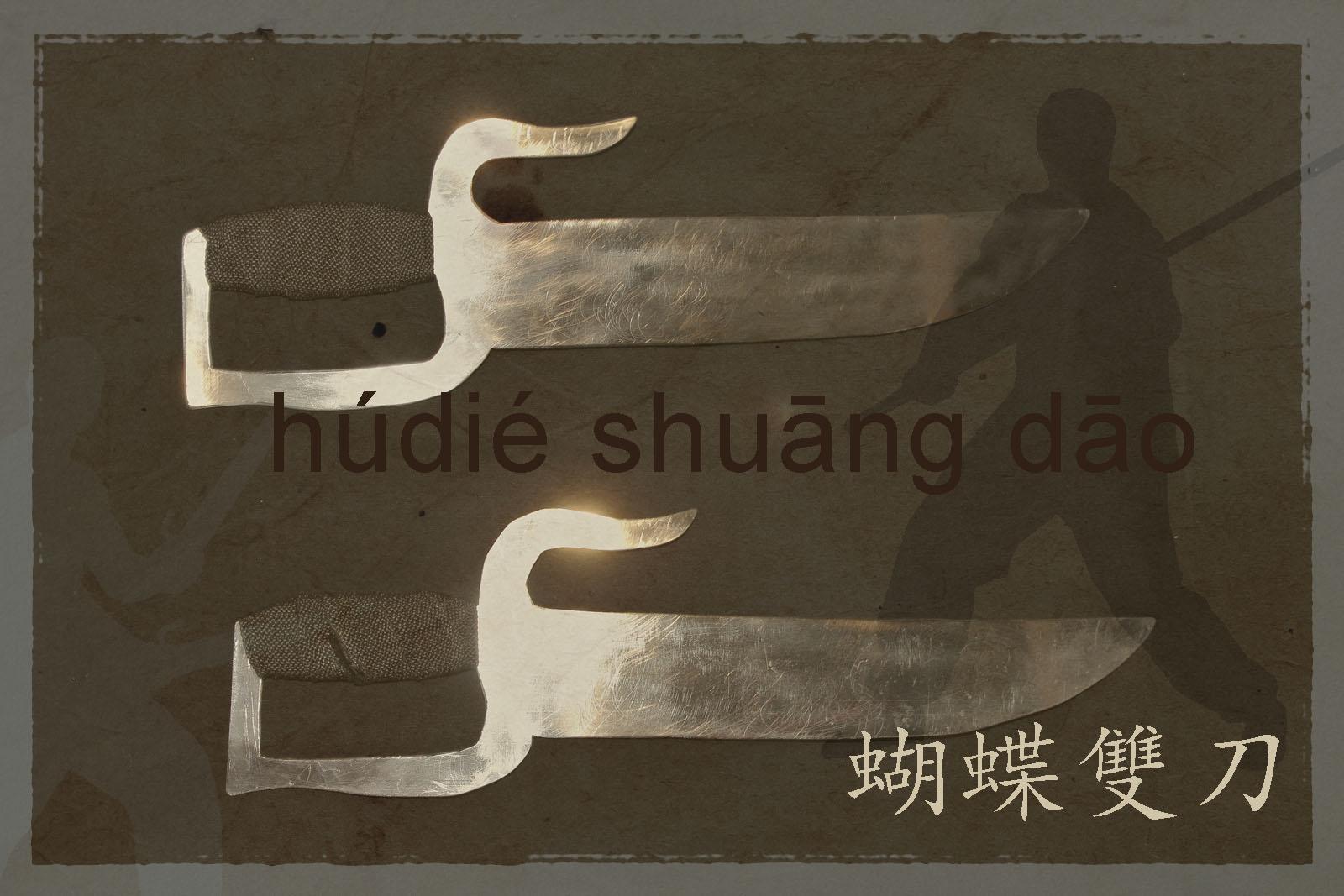 Hudie Shuang Dao