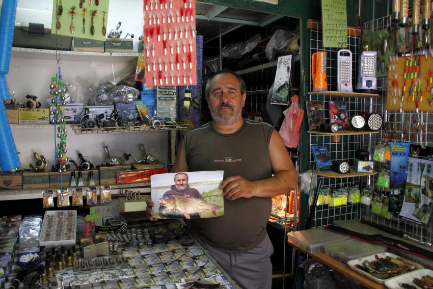 рынки рыболов в москве