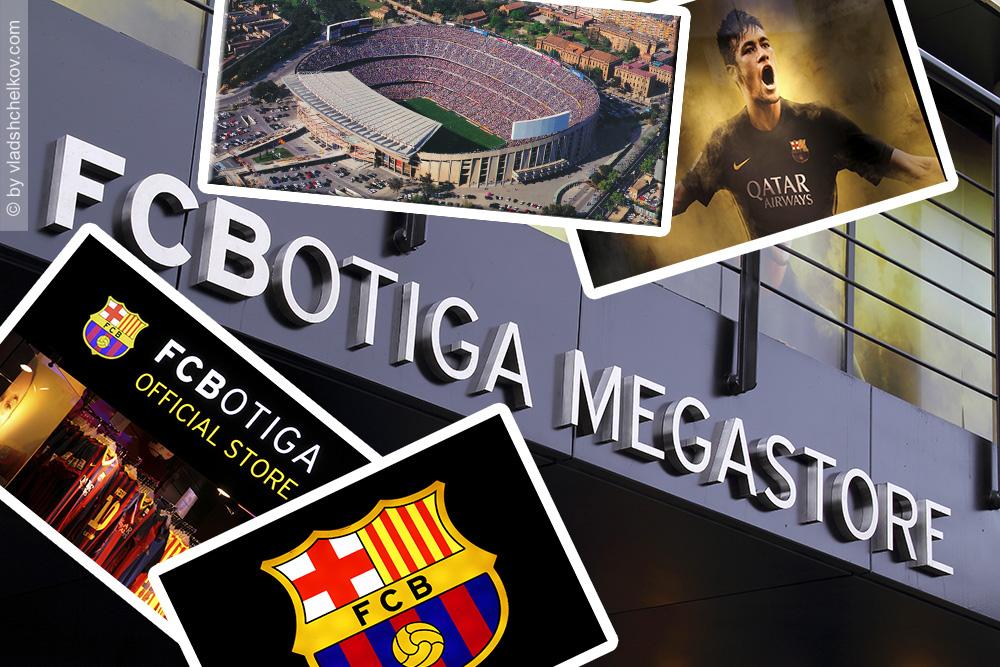 FCB mes que un club