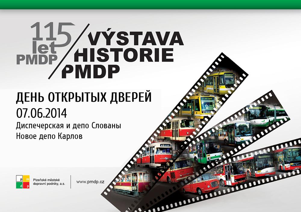 115let_vystavaPMDP-1-copy