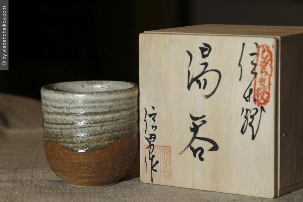 Yukidoke, Shigareke