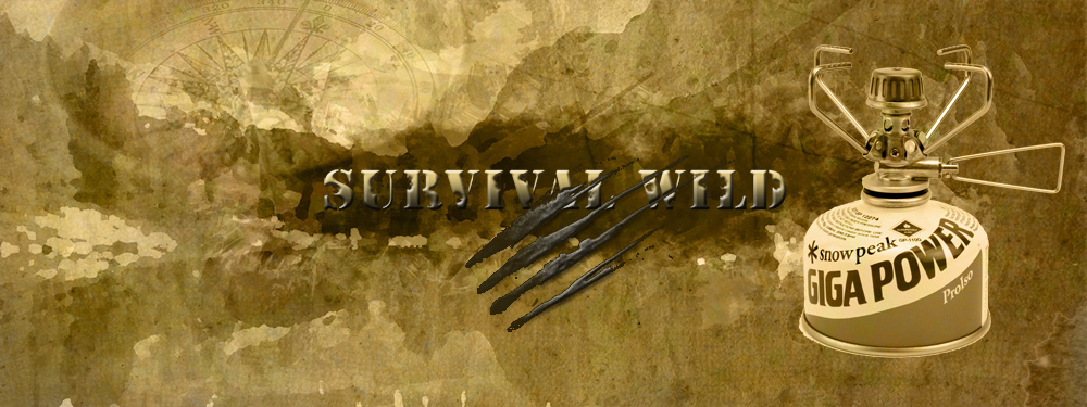 survival wild_1000_giga