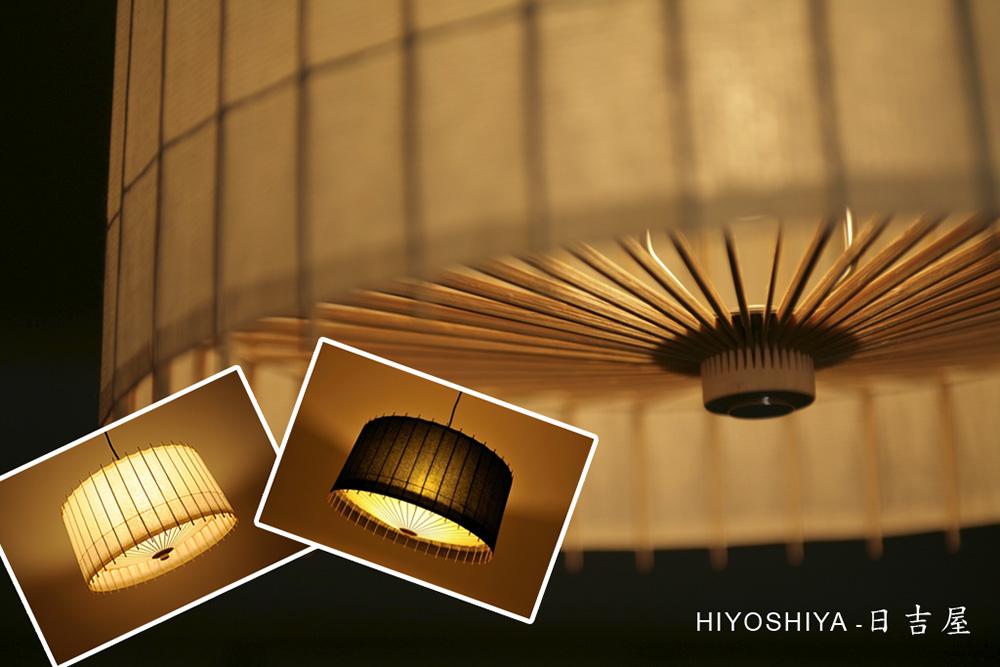 kotori lamp