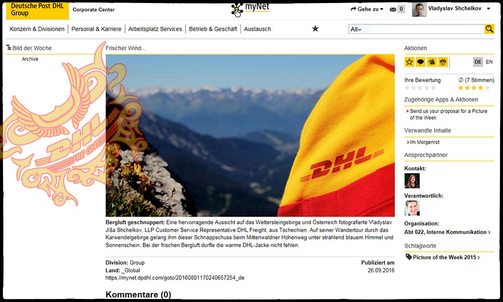 DHL Karwendel.png